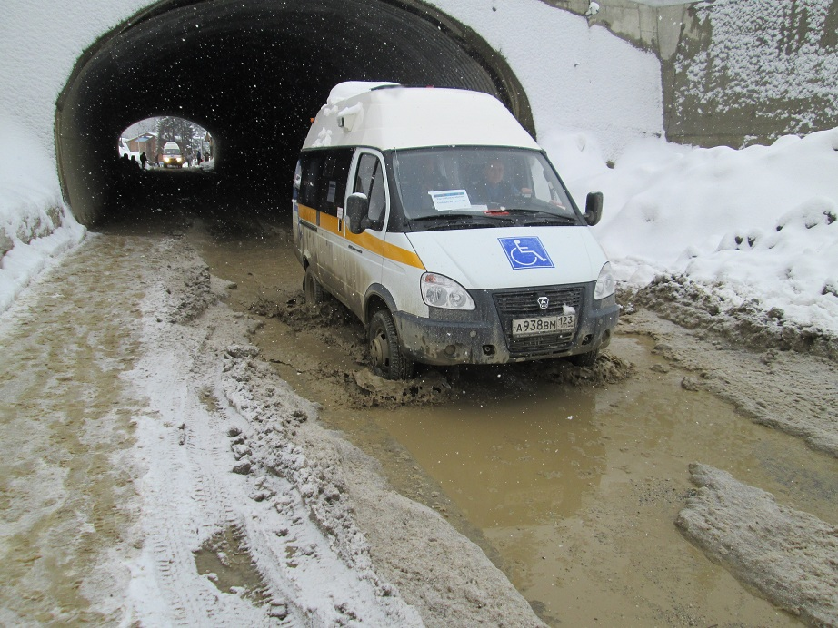 Russian Mud Shuttle