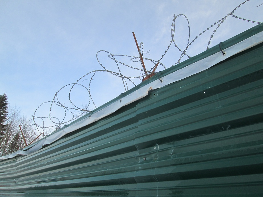 Sochi Fence