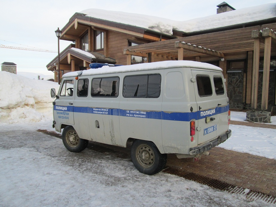 Russian Police Vehicle