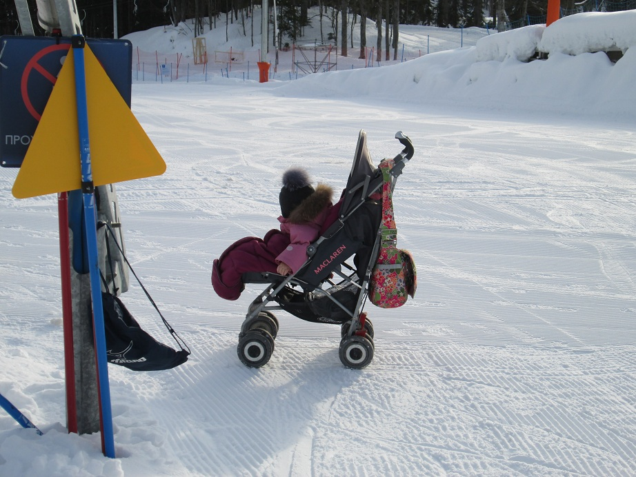 Baby on Ski Slope