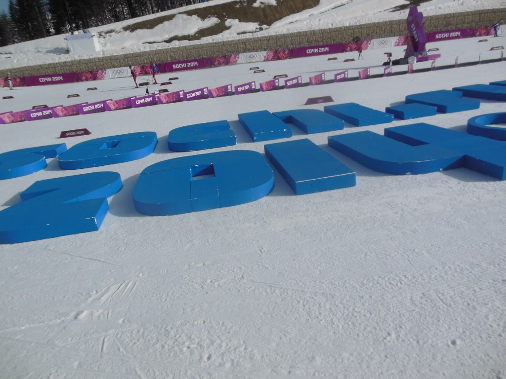 Giant Letter in Middle of Sochi Olympic Stadium