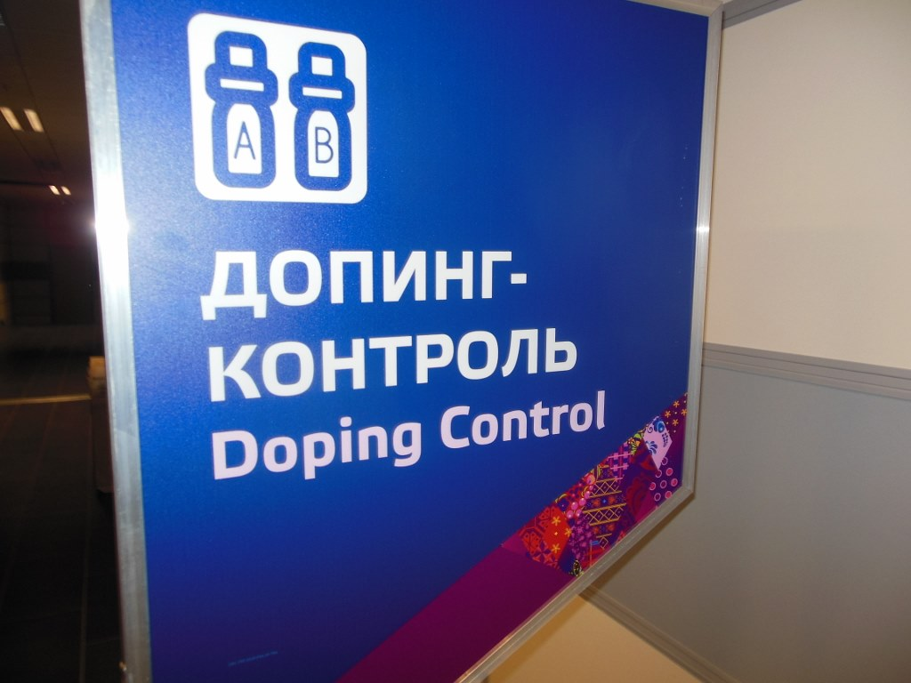 Doping Control in Olympic Biathlon Stadium